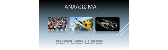 SUPPLIES-LURES